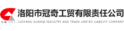 Luoyang Guanqi industrial and Trade Co., Ltd.